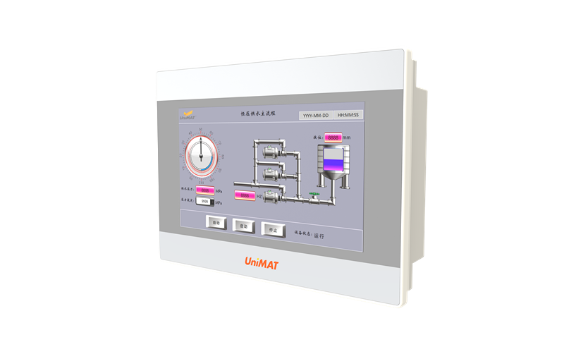 7 inch HMI and PLC combo
